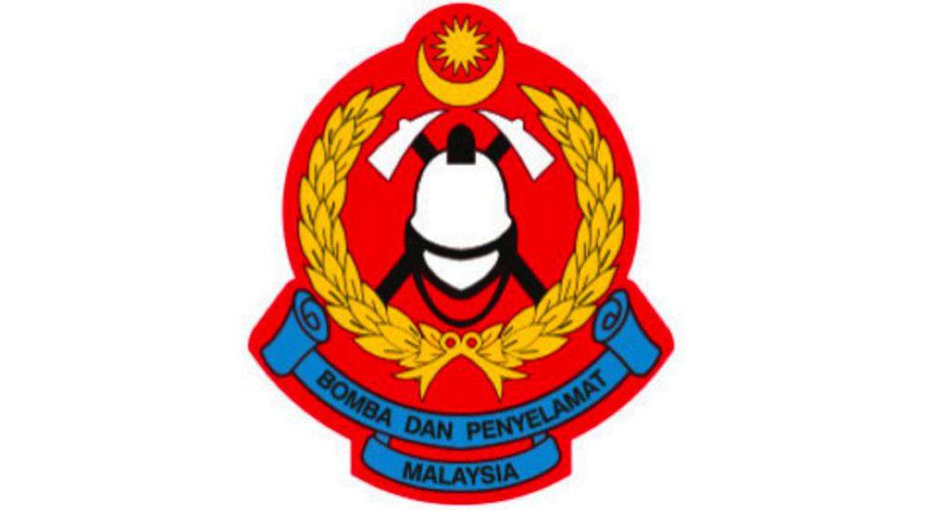 Calon berkelayakan dipelawa sertai Bomba dan Penyelamat Malaysia