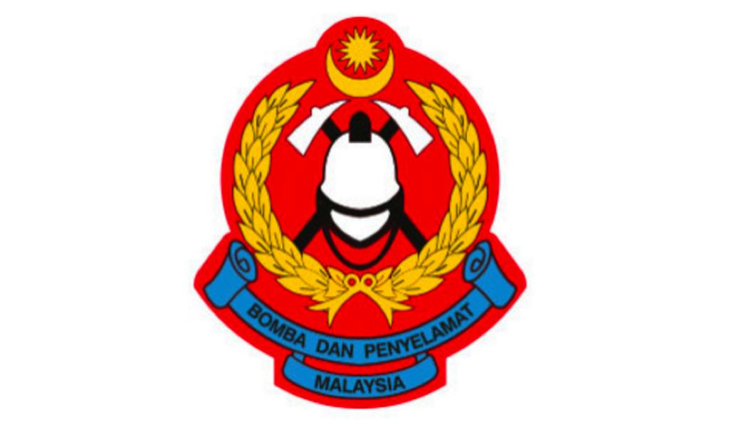 Warganegara Malaysia di Sarawak, dipelawa mohon jawatan Pegawai Bomba Bantuan