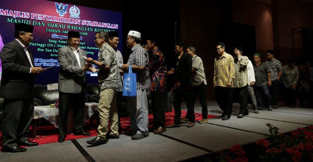 MIS agih RM1,000 untuk semua masjid dan surau di Sarawak.