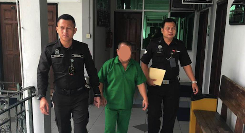 Bekas guru dipenjara, mengaku bersalah terlibat 15 kes penipuan