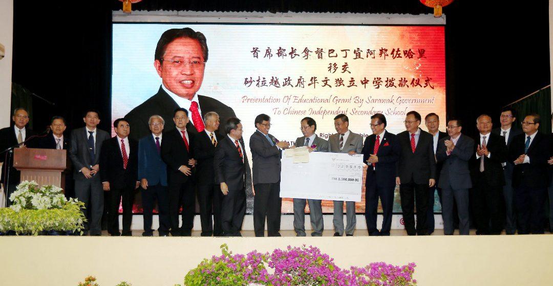 Kerajaan Sarawak terus bantu sekolah Cina