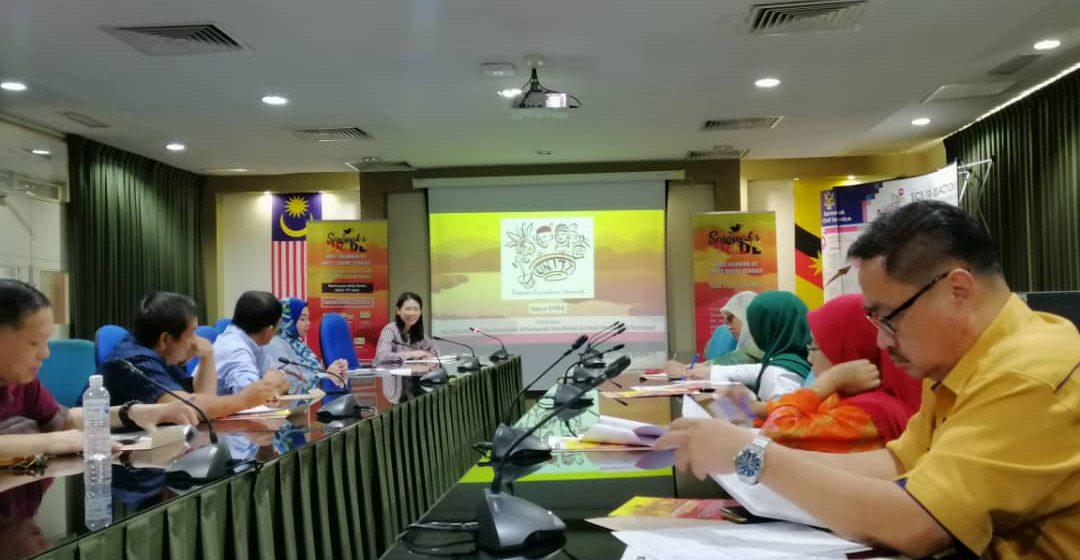 Sasar 1,000 cerita pendek perpaduan di Sarawak