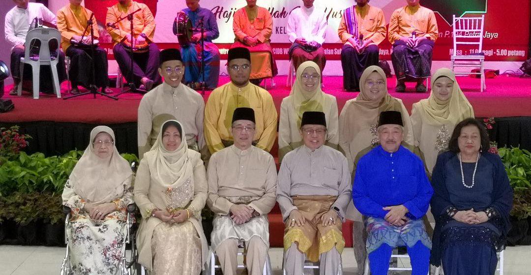 Sarawak tuan rumah Hari Malaysia 2019
