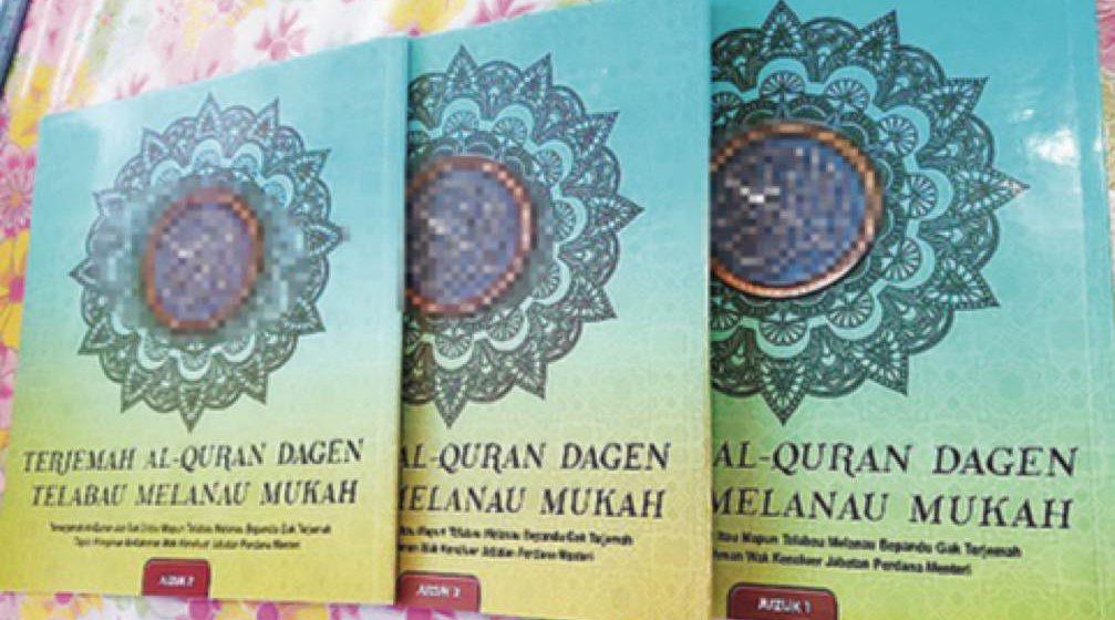 Al-Quran dalam bahasa Melanau cipta sejarah