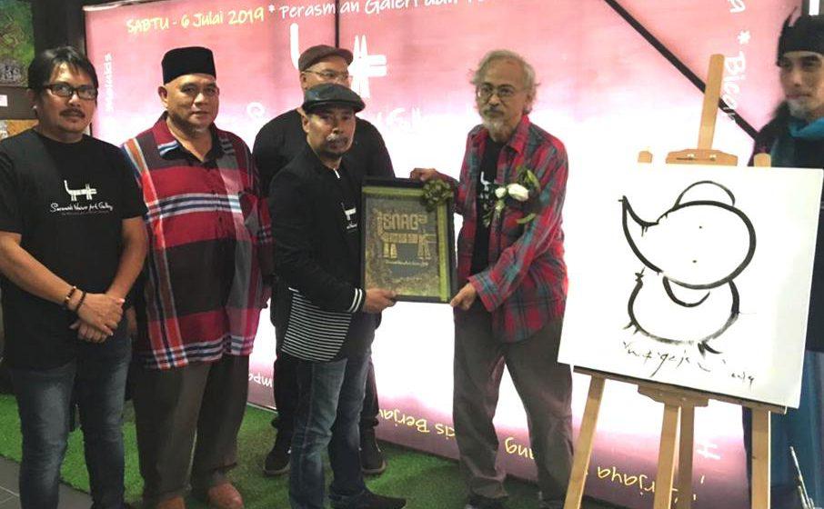 Galeri seni naif pertama di Sarawak