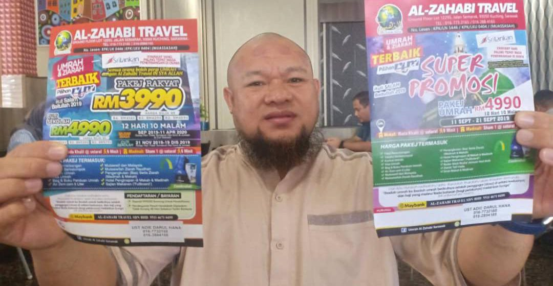 Al-Zahabi kembangkan sayap ke Sarawak