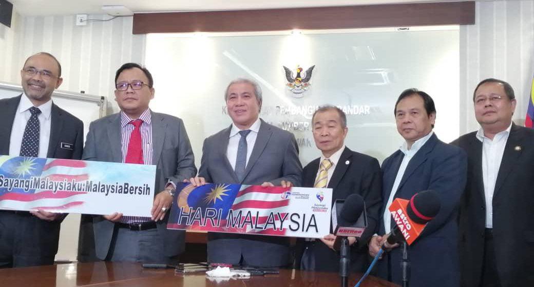Kuching 'tuai rumah' Hari M'sia 2019