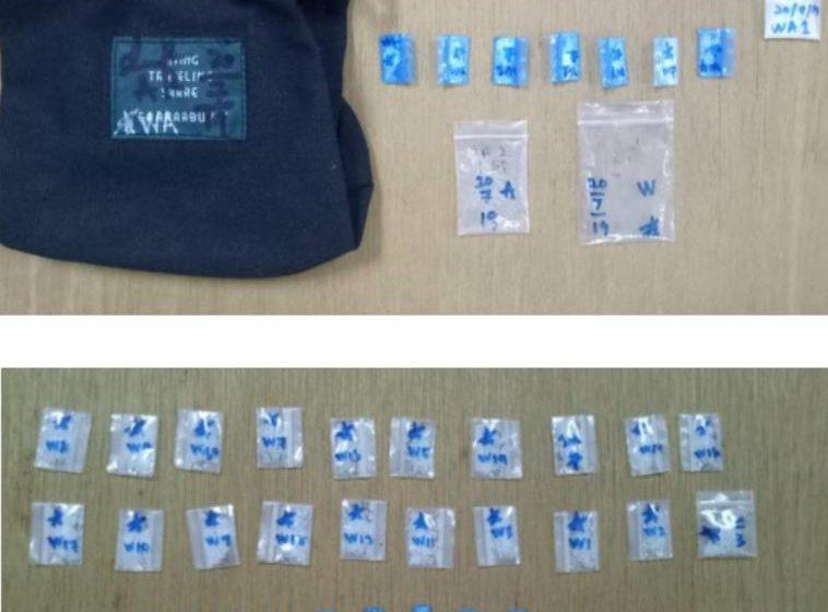 Remaja perempuan antara yang ditangkap positif dadah di Bau