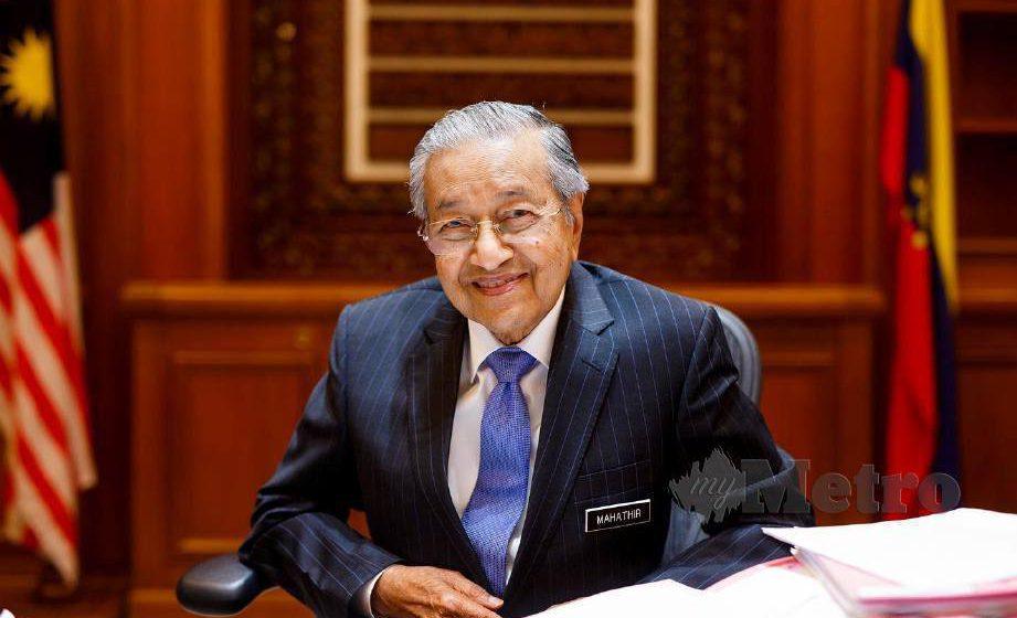 Mahathir jumpa ketua-ketua parti termasuk GPS