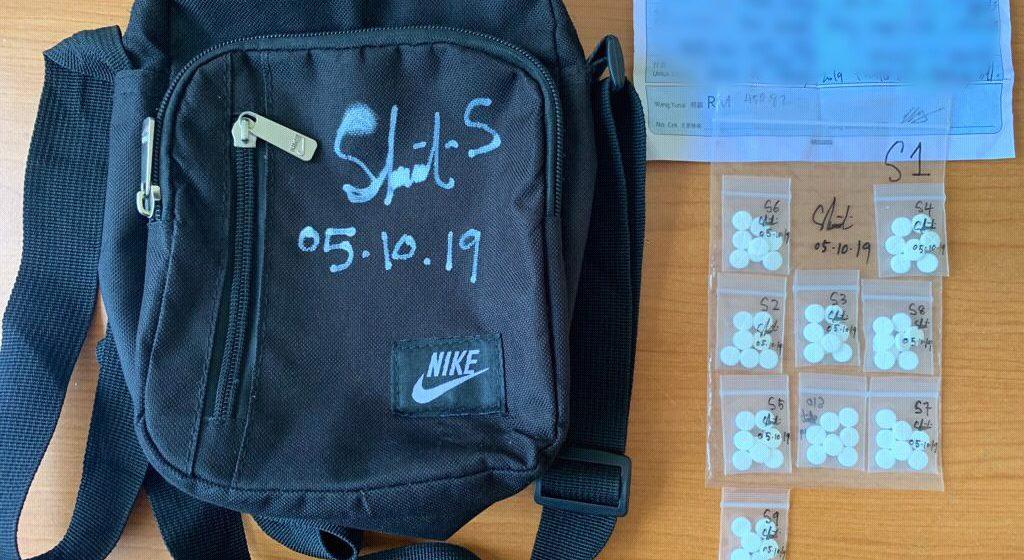 Pemuda ditahan miliki 72 pil dipercayai Nospan di Mukah