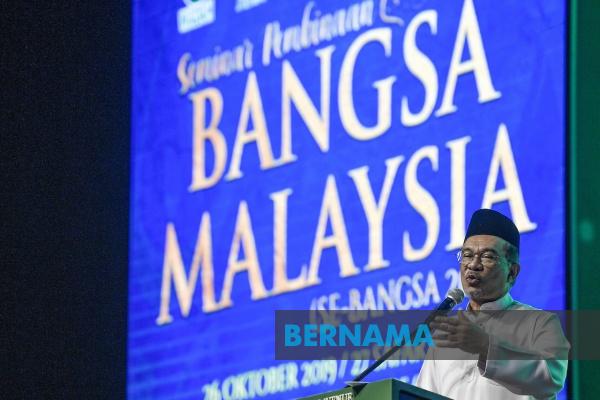Tiada ketidakpastian dalam peralihan kuasa – Anwar