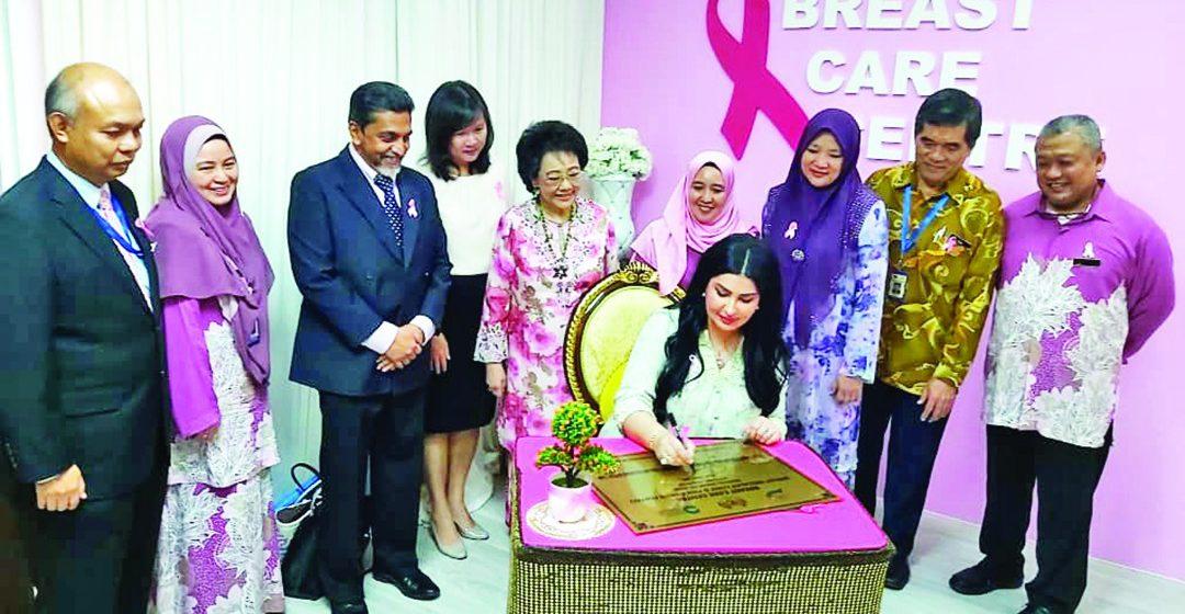 Anang nangi berubat kemoterapi