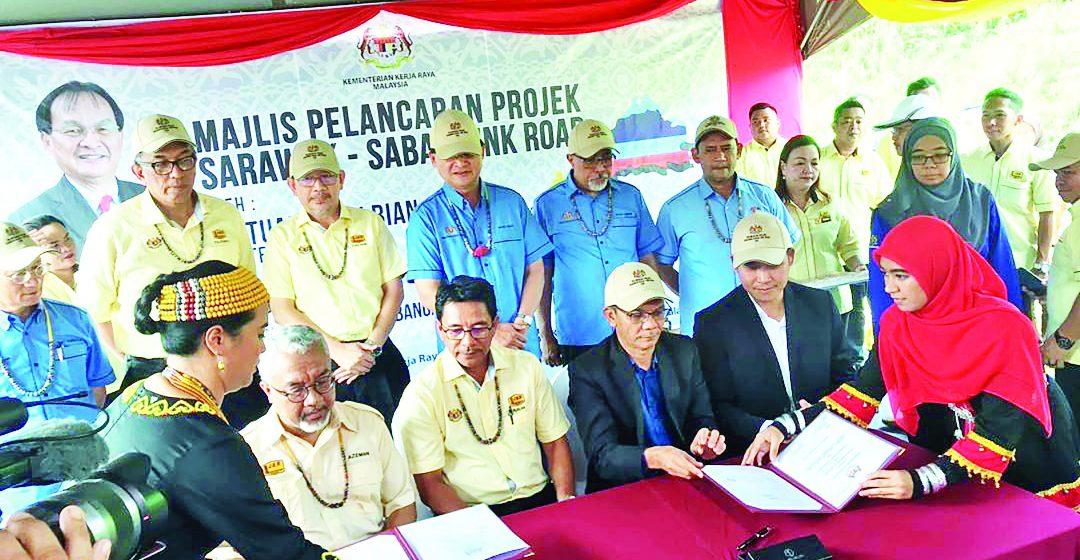 Penyambung menua ulu Borneo