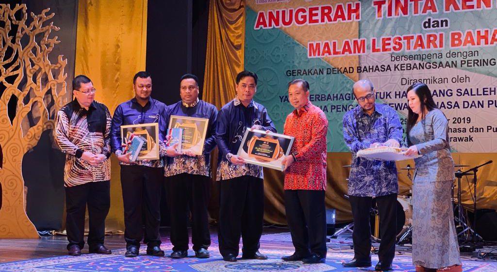 Majalah SMK Subis terbaik di Sarawak