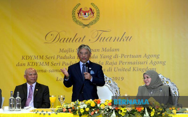 Agong harap hubungan Malaysia-UK terus berkembang