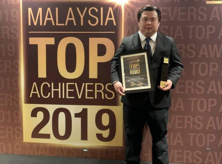 Lee Ming Press terima dua anugerah