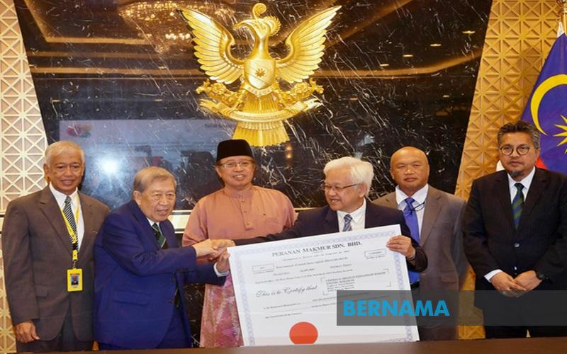 Kepentingan dalam Petronas: Kerajaan Sarawak mahu butiran mengenainya