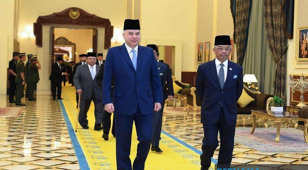 Agong berangkat hadir hari kedua Mesyuarat Majlis Raja-Raja ke-256