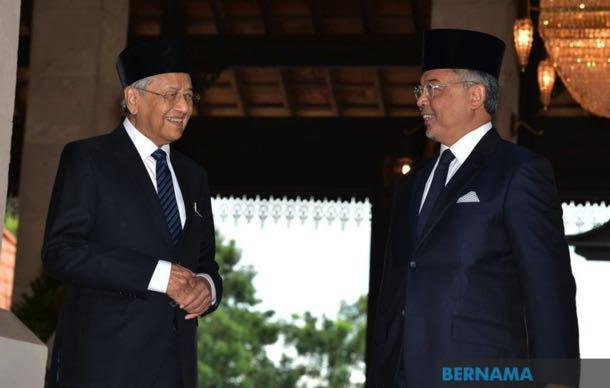 Dr Mahathir tiba di Istana Negara untuk menghadap Agong