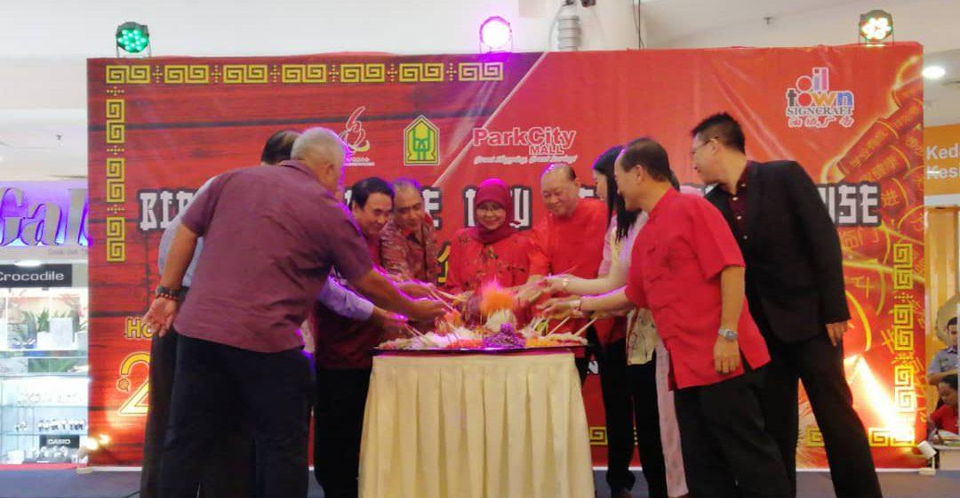 Bekerjasama jaga kebersihan bandar Bintulu