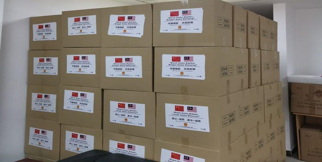 China hantar peralatan perubatan ke Hospital Sungai Buloh