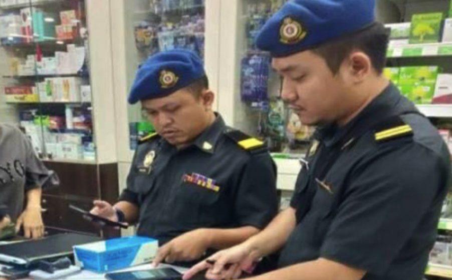 Jual topeng mahal, farmasi di Kuching dikompaun RM10,000
