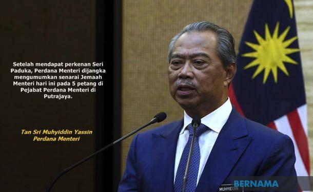 Perdana Menteri tiba di Perdana Putra selepas menghadap Agong