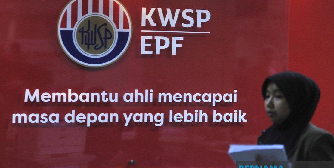 KWSP sedang dalam proses memansuhkan kriteria i-Sinar