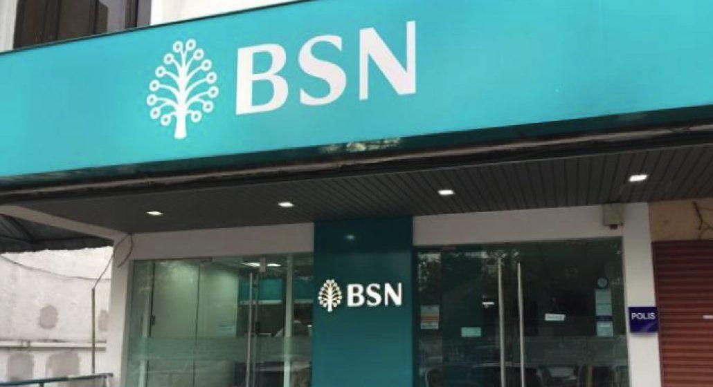 Wajar wujudkan BSN di Tanjung Manis