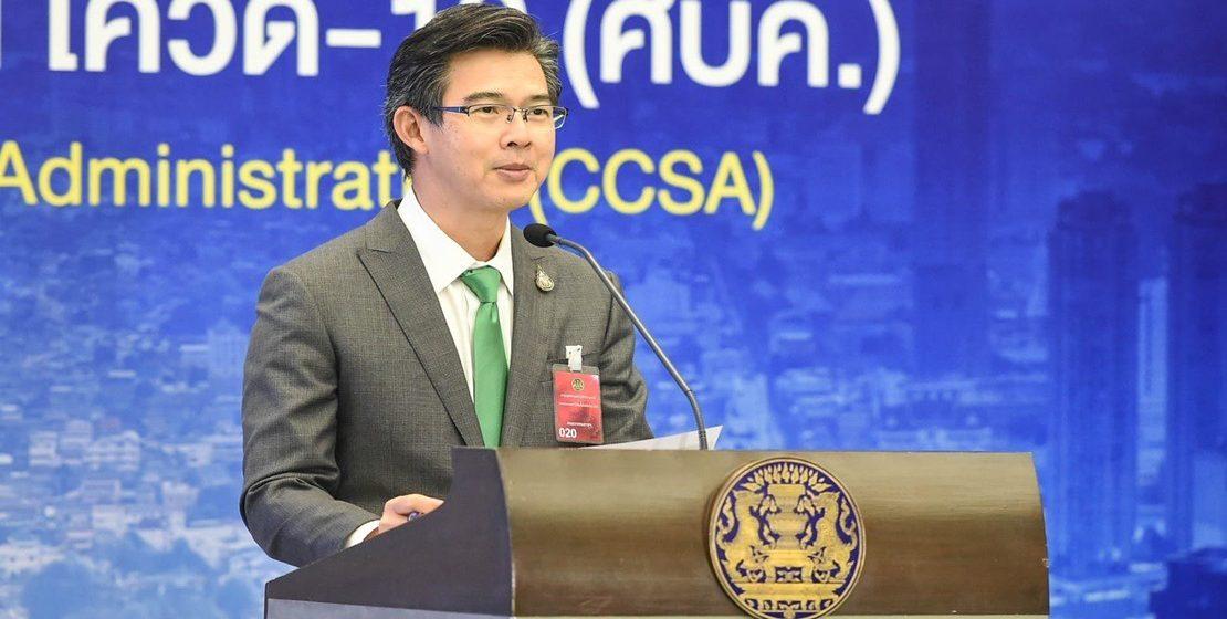 COVID-19: Thailand catat sifar kes baharu dan kematian