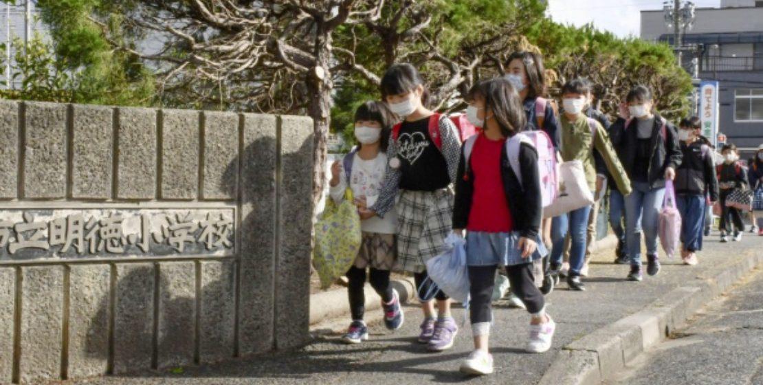 Sekolah di beberapa wilayah di Jepun dibuka semula