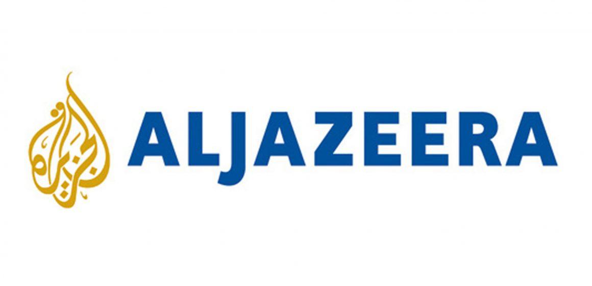Wartawan Al Jazeera dipanggil ke Bukit Aman minggu ini