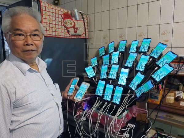 Cari pokemon guna 64 telefon pintar