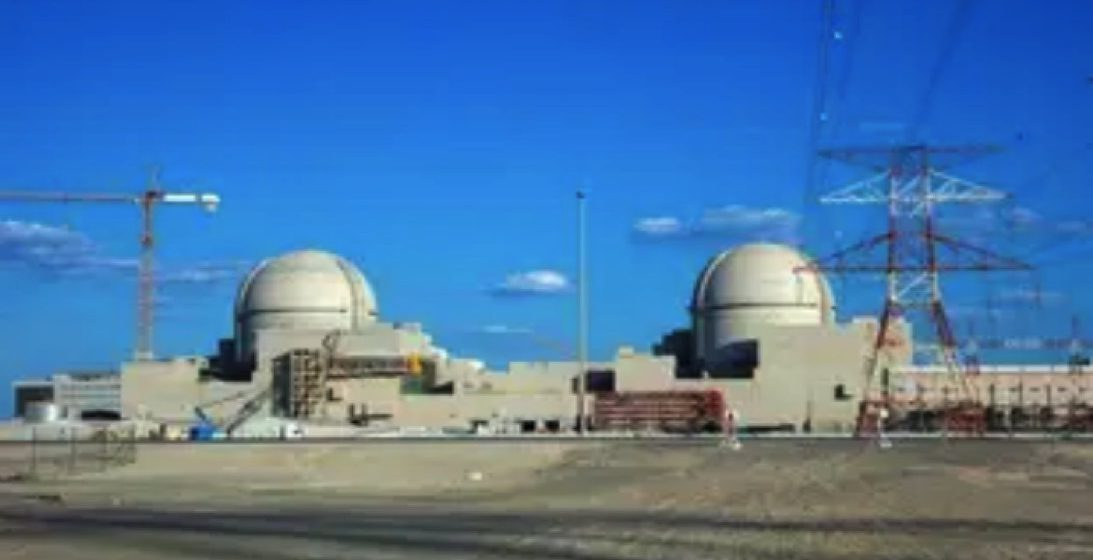 Israel sangsi program nuklear Arab Saudi