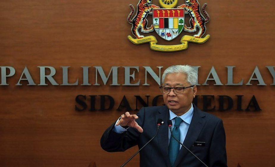 PM umum minggu ini status PKPP – Ismail Sabri