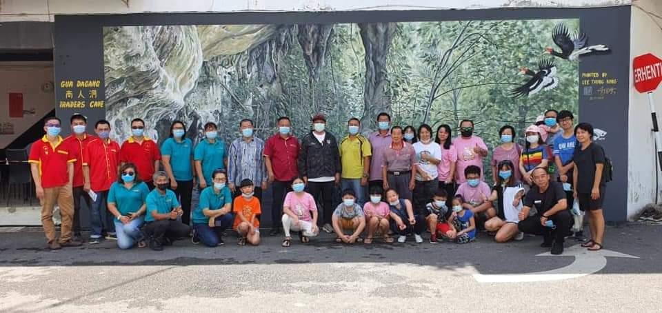 Bantaika pengelandik kita nero 'mural'