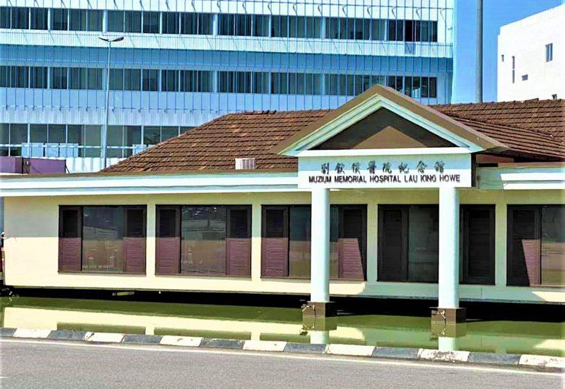 Muzium perubatan pertama Malaysia di Sibu