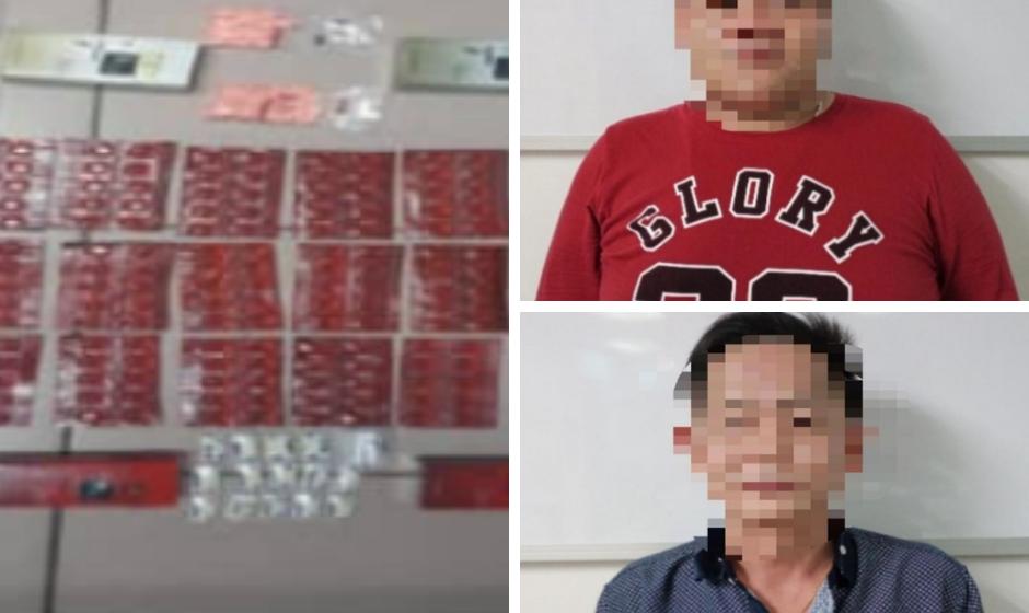 Cubaan hantar pesanan dadah gagal