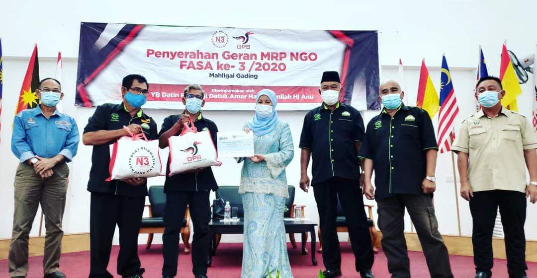 RM14,000 geran MRP diserahkan kepada NGO di Lundu