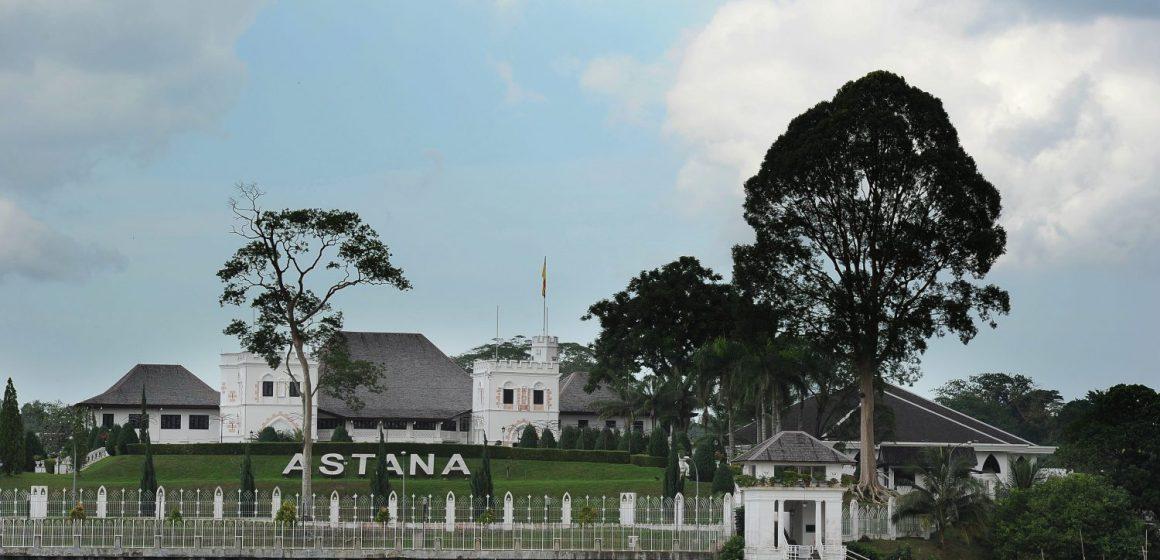 Majlis Penganugerahan Pingat-Pingat Kebesaran Negeri Sarawak ditangguhkan