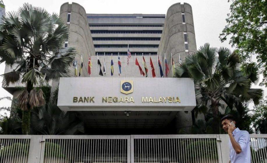 Bank Digital: BNM keluarkan Dokumen Dasar Rangka Kerja Pelesenan