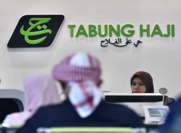 Deposit wang simpanan ke akaun Tabung Haji kini dalam talian