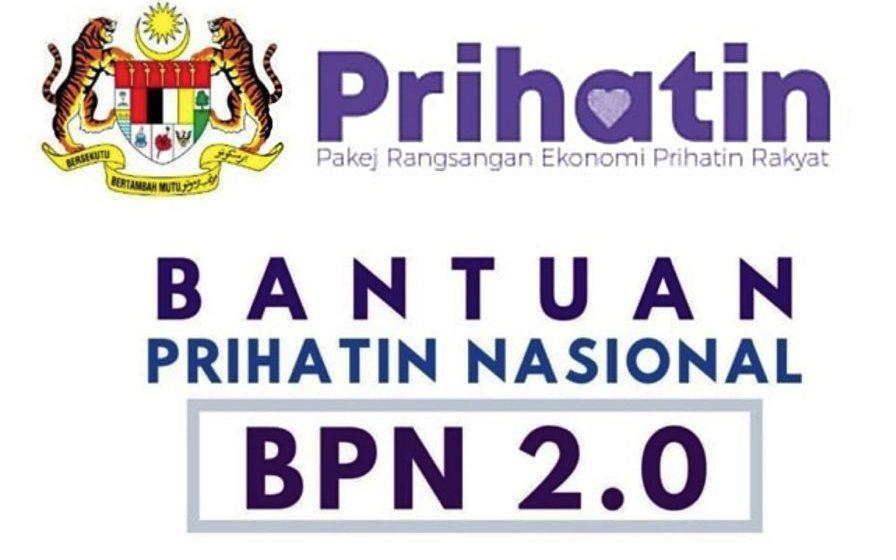 Kerajaan akan umum tarikh pembayaran fasa kedua BPN 2.0 tidak lama lagi — Tengku Zafrul