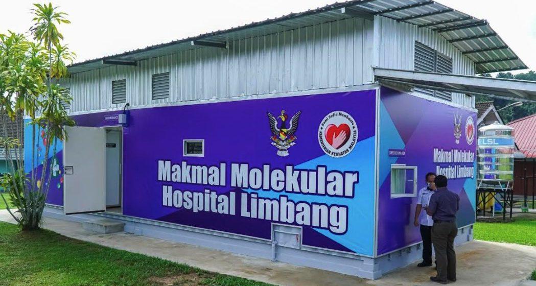 Makmal Hospital Limbang sudah siap