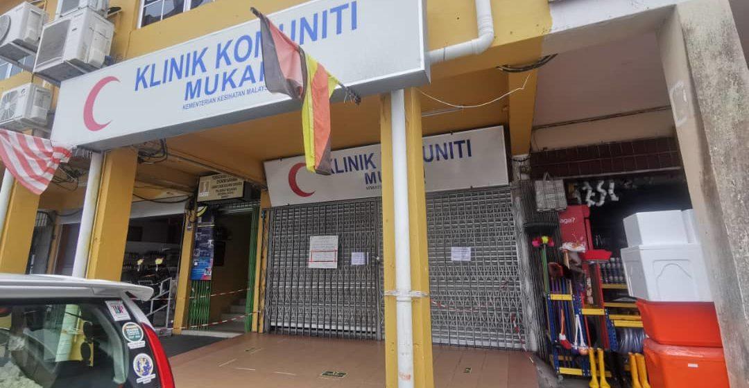 Klinik Satu Malaysia Mukah ditutup operasinya sementara