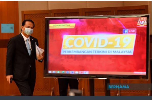 Pendaftaran vaksinasi COVID-19 dibuka untuk orang awam mulai 1 Mac ini