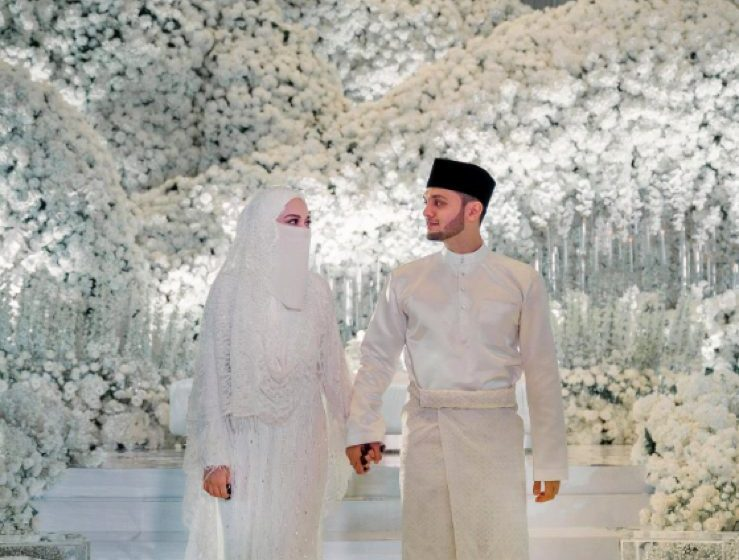 Polis siasat majlis perkahwinan Neelofa