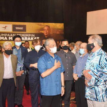PM hadiri Majlis Makan Tengah Hari bersama Ketua-Ketua Masyarakat Kuching