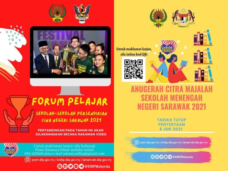Program Dekad Bahasa dan Membaca Kebangsaan 2021 Peringkat Negeri Sarawak, DBP Mei hingga November ini