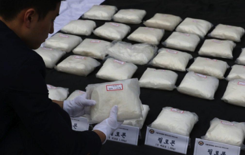 Seludup dadah guna khidmat penghantaran meningkat di Korea Selatan